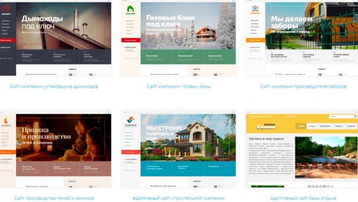 Бесплатные конструкторы сайтов — как новичку выбрать лучший