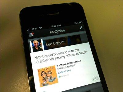 Google+ появился на iPhone