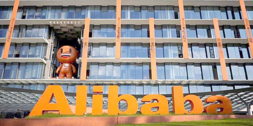 Alibaba презентовала нейропроцессор Hanguang 800