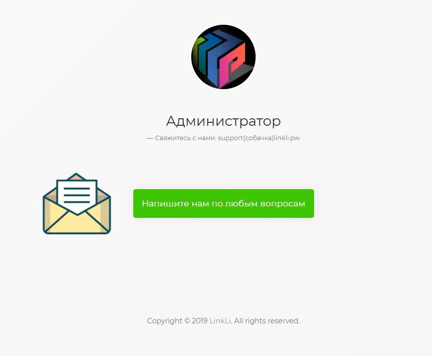 как добавить ссылку в инстаграм