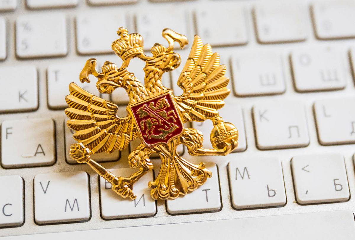 бесплатный интернет в России