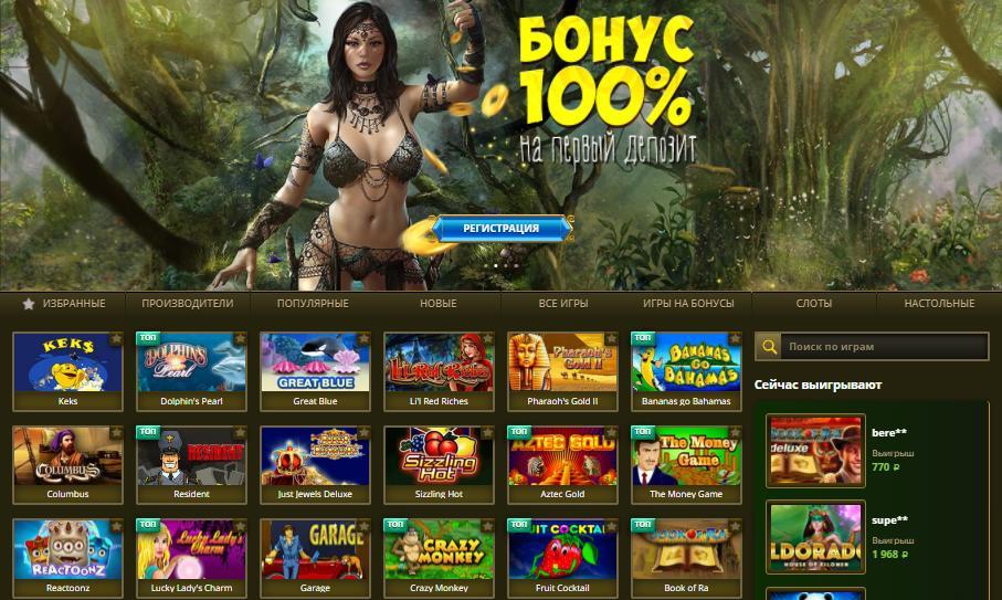 Принцип игры Resident в казино Эльдорадо