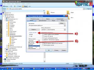 Запускаем «проводник», нажав на кнопке «Пуск» правую кнопку мыши,  рис. WinRAR 1   Выбираем необходимую папку для архивации  рис. WinRAR 2  жмем снова правую кнопку мыши, в появившемся меню выбираем «Добавить в архив…», если мы выберем  «Добавить в архив «Мои драгоценные файлы»», то архивация запуститься сразу, без возможности изменения параметров. рис. WinRAR 3  Появится окно программы WinRAR WinRAR 4  в котором вы можете выбрать: а) формат архива б) метод сжатия (если место позволяет, используйте вариант «без сжатия», так будет быстрее) WinRAR 5  в) если вы собираетесь записывать архив на DVD, выберите в окошке  «разделить на тома размером…» размер тома или укажите необходимый размер будущей части архива вручную. WinRAR 6  г) далее можно выбрать «метод обновления», если архив уже существует -Добавить с заменой файлов -Добавить с обновлением файлов -Обновить существующие файлы -Запрос перед перезаписью -Пропускать имеющиеся файлы -Синхронизировать содержимое архива WinRAR 7  д) Далее можно проставить галочки в нескольких пунктах, остановимся на некоторых: - Создать SFS-архив. Если вы хотите передать кому-либо свой архив и не уверены что получатель обладает программой для распаковки, поставьте галку в пунктк «Создать SFS-архив» {стрелка а) на скриншоте}, на выходе вы получите файл с расширением ***,exe, то есть получатель сможет распаковать архив, просто запустив файл. (Мои драгоценные файлы.exe) -Добавить информацию для восстановления. Ставим галку -Протестировать файлы после упаковки, тоже ставим галку WinRAR 8  Переходим к закладкам в верхней части экрана WinRAR WinRAR 9   Устанавливаем размер в процентах информации для восстановления WinRAR 10  Жмем на кнопку установить пароль WinRAR 11  вводим пароль и подтверждаем его, тут же можно поставить галку в «шифровать имена файлов» и нажимаем ОК  WinRAR 12, 13  Все интересующие галочки нами проставлены, жмем ОК в главном окне программы WinRAR 14  Запускается процесс архивации WinRAR 15