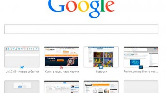 Google Chrome – один из лучших браузеров