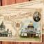 Интересные факты о почтовых индексах