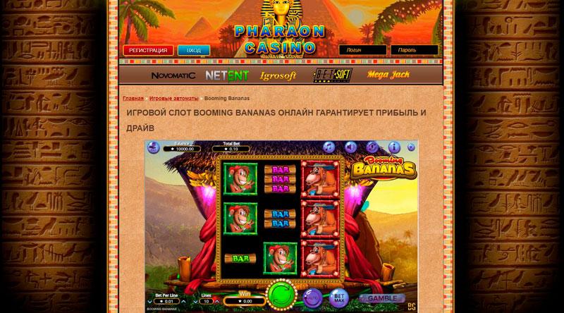 Казино Фараон и его новый игровой автомат Booming Bananas